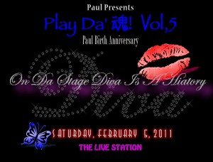 Play Da' 魂! Vol.5 『On Da Stage Diva Is A History』